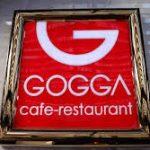Furkan Halı Yıkama Beylikdüzü Googga Cafe